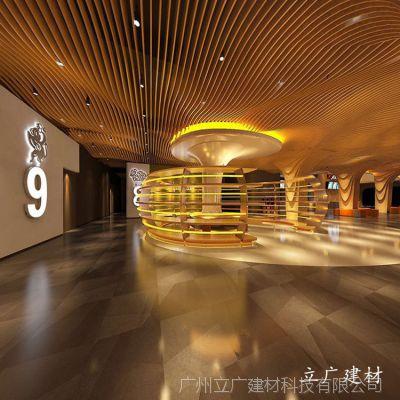 广东立广厂家直销异形U型铝方通 环保铝合金弧形铝方通 规格可定制