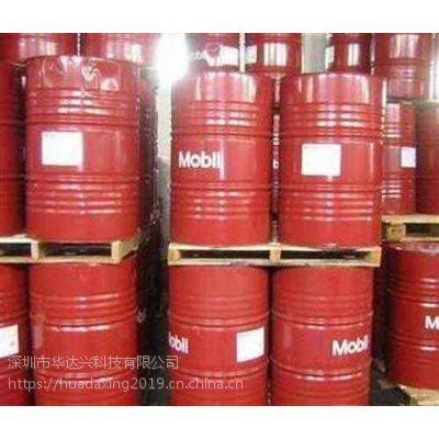 美孚,液压油,防锈油,润滑油,车用机油,船舶用油