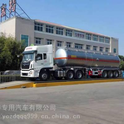 特运牌DTA32吨甲醛运输半挂车结实耐用 腐蚀品运输车