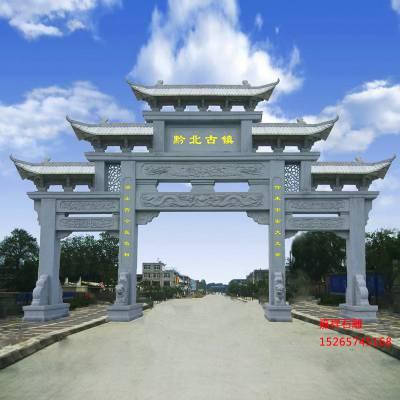 陕西安康陵园牌坊寺庙石大门造价新颖石雕