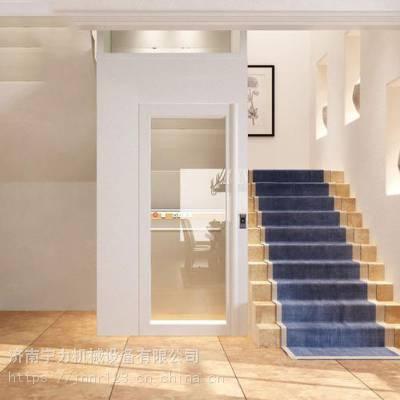 时尚家用电梯 家用简易电梯 别墅客货两用电梯