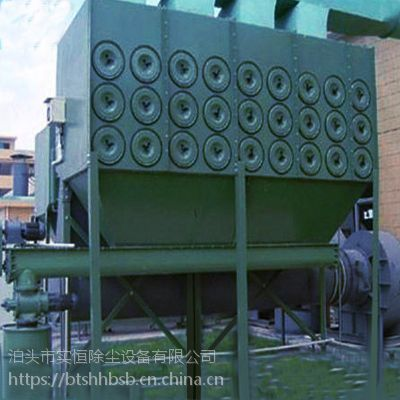 LTMC型单机滤筒除尘器实恒脉冲滤筒式除尘器厂家定制
