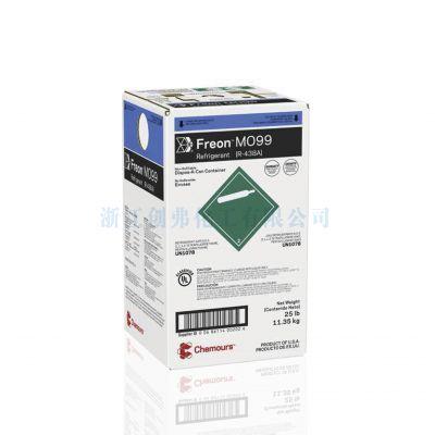 氟代烃MO99科慕(前杜邦)Chemours R438A致制冷剂freonMO99氟利安R-438A