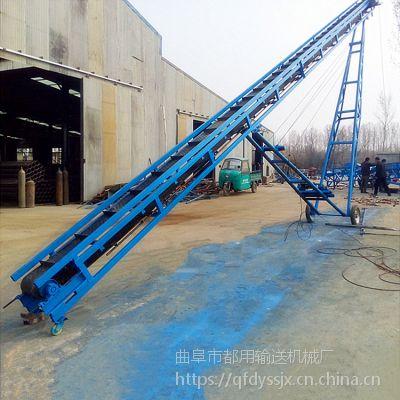 养殖场鸡粪装车输送机 移动式粮食皮带输送机 家用6米长皮带机qk