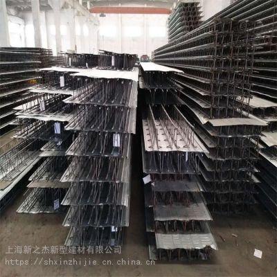 渭南40克锌层钢承板厂家生产TDA6-180型钢筋桁架楼承板