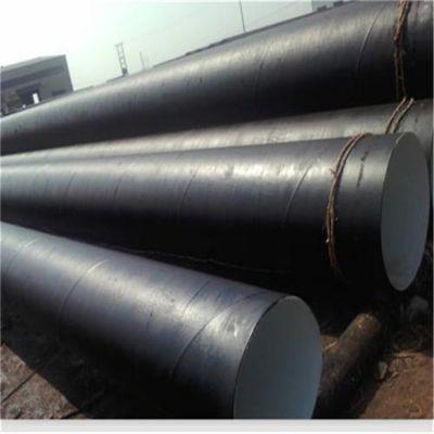 环氧煤沥青防腐钢管供应商 防腐钢管生产厂家