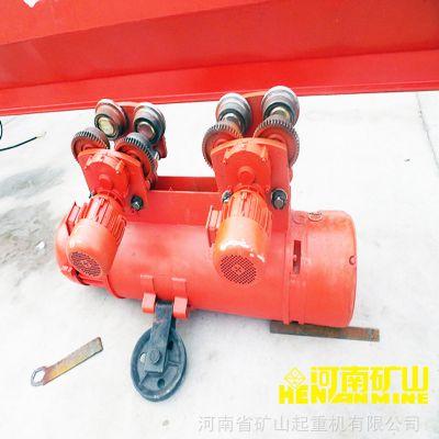 供应 矿源牌 3吨5吨电动葫芦  钢丝绳电动葫芦CD型