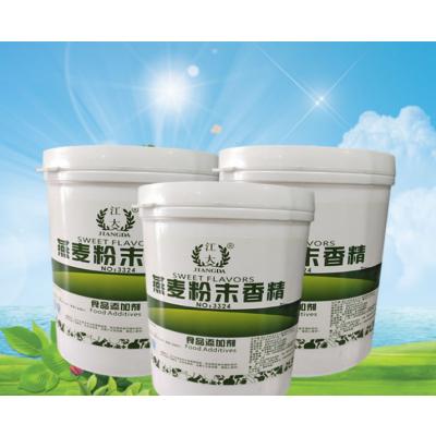 郑州豫兴批发燕麦粉末香精价格 食品级香精 耐高温水溶 烘培原料 1公斤起订