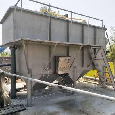 造纸废水处理-山东华浩环境工程-造纸废水处理设备