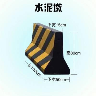 高速公路水泥隔离墩-联基(在线咨询)-广州增城公路水泥隔离墩