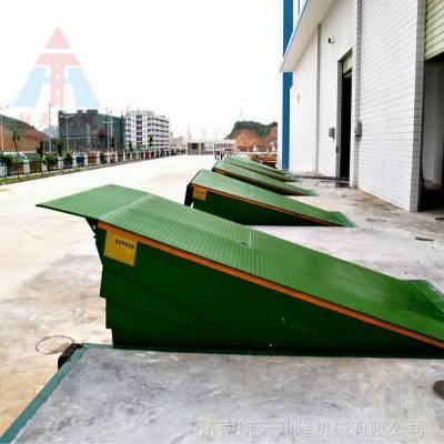 6up传奇扑克 供应12吨固定式登车桥 辽宁省沈阳 仓储物流装卸平台 登车桥 质保一年