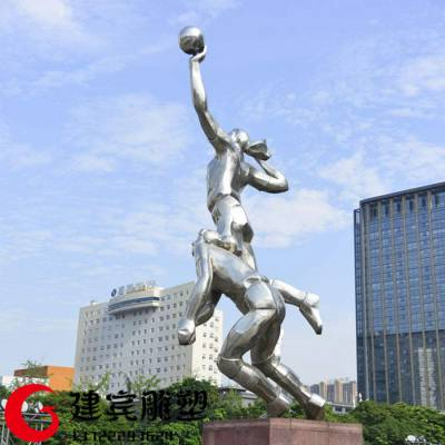 不锈钢抽象人物雕塑广场大型创意不锈钢金属人物雕塑