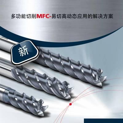 用于3D加工的铣刀 微型铣刀 Fraisa 球刀