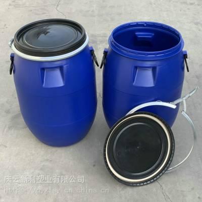 大口法兰桶60L塑料桶开口60升塑料桶蓝色化工桶厂家直销