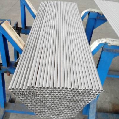 内蒙古进口316焊管_022Cr17Ni12Mo2无缝钢管_不锈钢热交换器用无缝管