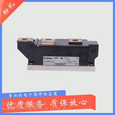 大功率半控可控硅TT430N22KOF TT430N24KOF TD430N20KOF 现货