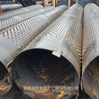 工地800井壁管打井透水钢花管/基坑降水井管600好用又实惠
