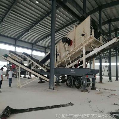 移动破碎站技术参数 东营移动矿山石子破碎机 山东碎石机厂家