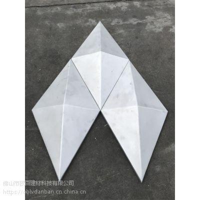 锥形铝ldsports网页版登入