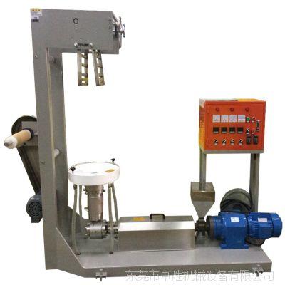 卓胜 ZS-430B 小型PVC缠绕膜吹塑机 PE吹膜机 厂家直销