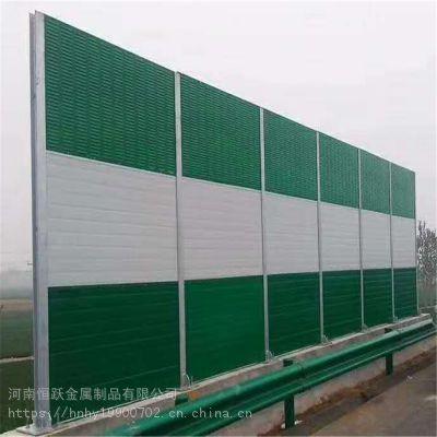 河南许昌供应铁路金属冲孔板声屏障 居民小区降噪隔音墙