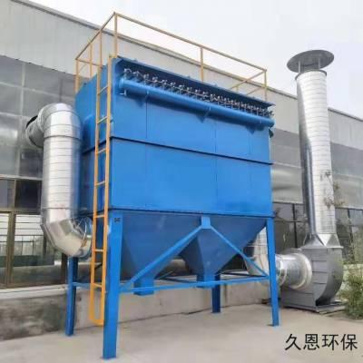 久恩环保GMC型生物质锅炉除尘器免费安装调试