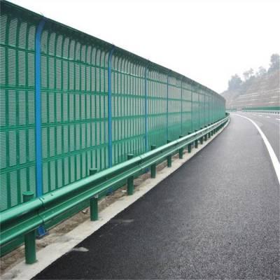 公路隔声屏 东营公路隔声屏 公路隔声屏规格
