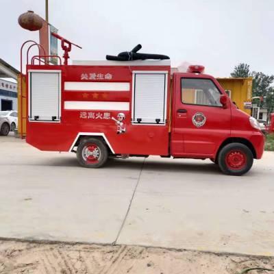 小区公路四轮新能源消防车抑尘除尘 小型四轮电动消防车绿州