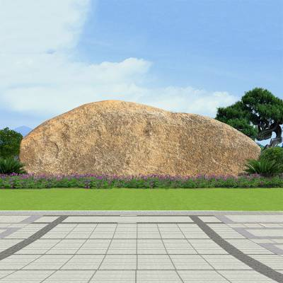 天然景观石桐庐石原石自然石门牌石 园林风景石地标石 刻字石
