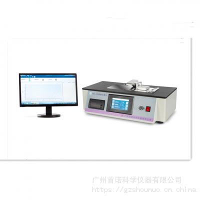 广州首诺 厂家现货 摩擦系数测定仪 摩擦仪 摩擦系数仪