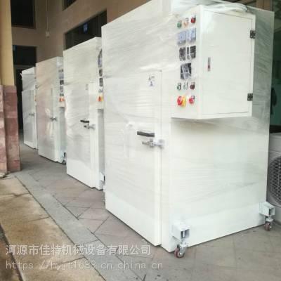 厂家直销工业烤箱 高温烤箱 智能恒温烤箱 丝印烤箱 河源工业烤箱非标定制