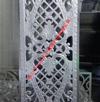 不锈钢铝屏风装饰-定做不锈钢铝屏风-不锈钢铝屏风
