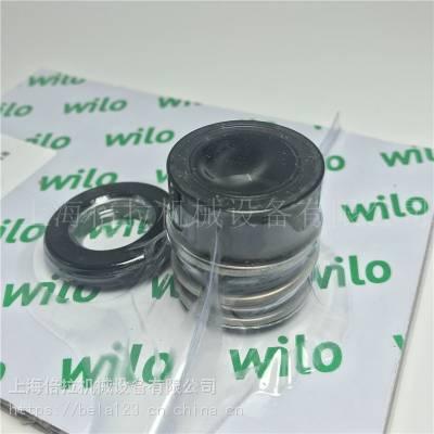 MVI805机械密封WILO威乐太阳能集热循环泵配件