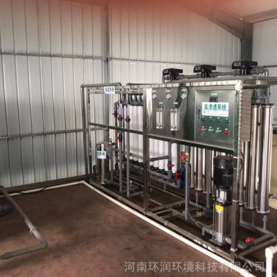 河北肥乡环润环境HR-2.0型多功能电镀污水处理设计方案保证零排放
