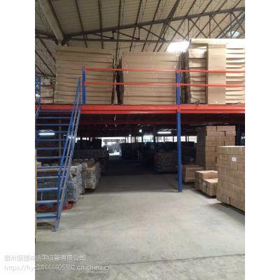 A 厂家直销仓库货架 库房货架 中型货架轻型重型货架