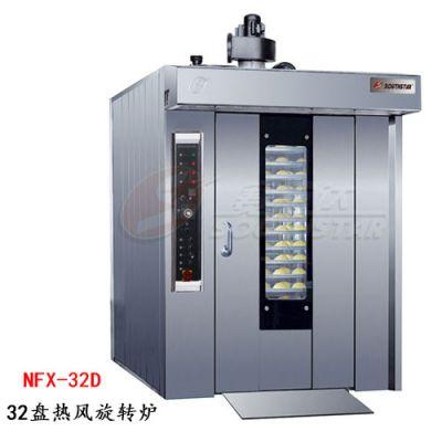 赛思达热风旋转炉NFX-32D电力型32盘厂家直销烘焙设备 月饼店专用