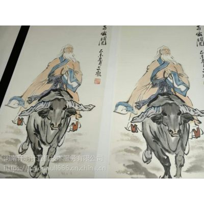 河南爱普生大幅面打印机代理价格郑州装饰画制作技术全国供应艺术品复制全套设备和免费技术培训