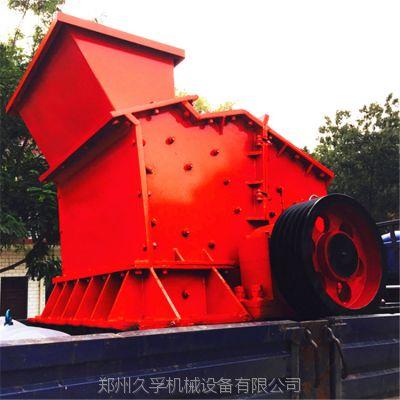 800×600反击式高效超细破碎制砂机优质人工砂设备沙粒均匀产量高 反击式破碎机 久孚机械选矿设备