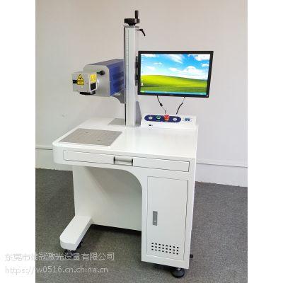 东莞石排激光镭射机 光纤激光打标机 进口激光器光纤激光标刻机设备研发厂家
