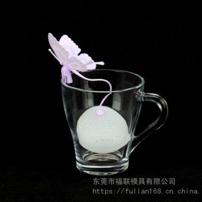 硅胶蝴蝶泡茶器 食品级硅胶滤茶器 蝴蝶硅胶茶隔茶包 现货当天发