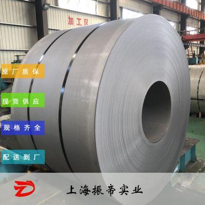 DD13、DD14热轧酸洗板卷 正品(受理质量异议)