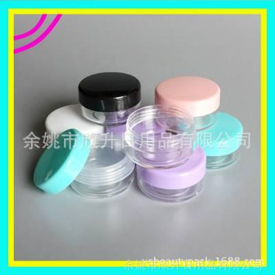 10g金粉口红粉盒 旅行化妆品分装瓶 试用装小样面霜瓶 饰品配件盒