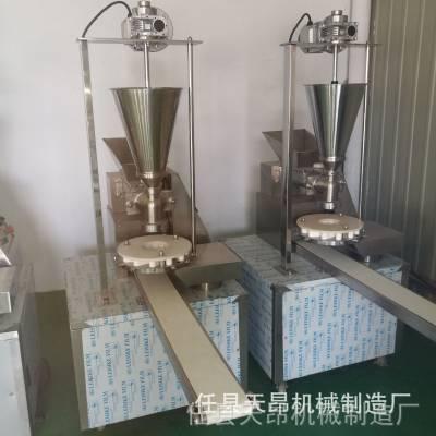 全自动多功能包子机卷面式电动包包子机器12褶包子机天昂机械生产
