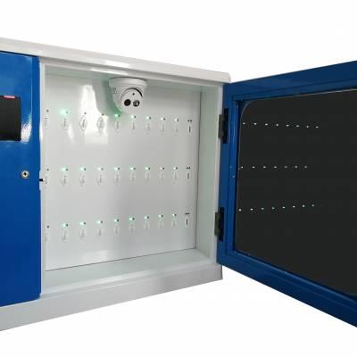 埃克萨斯智能钥匙柜e-key5指纹验证开柜,物业汽车专用管理钥匙质量保证