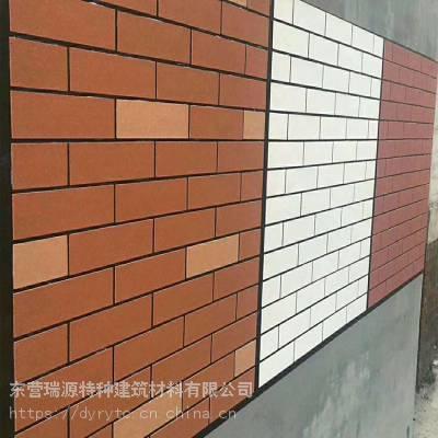 江苏砂质软瓷-柔性饰面砖 -柔性外墙砖 用于城改工程 学校工程 不返碱 更耐久