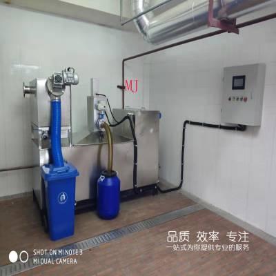厦门厨房隔油设备
