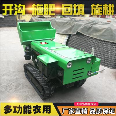 自走式多功能锄草机 新型履带开沟机 遥控式微耕机