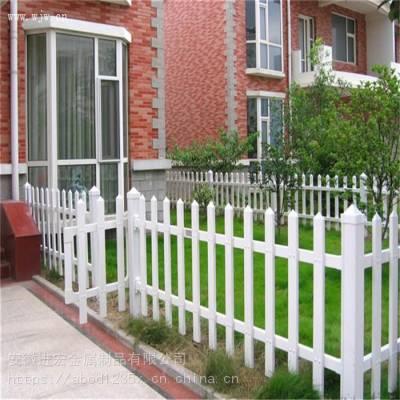 现货供应郑州市政绿化PVC隔离栏 塑钢公园草坪护栏 PVC幼儿园围墙栏