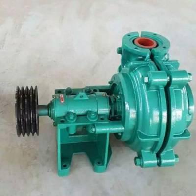 矿用渣浆泵出售 耐磨渣浆泵 鼎跃泵业 耐磨渣浆泵出售