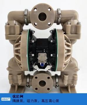 连云港气动隔膜泵品牌哪家好 诚信服务 优尼柯环保设备供应